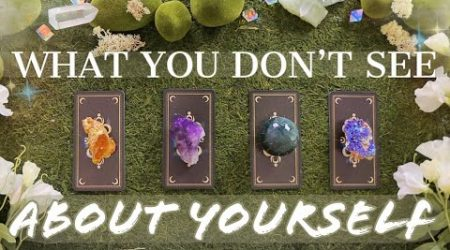 ????????What You DON'T SEE About Yourself… But Others DO!????????♂️(Pick A Card)✨Tarot Reading✨